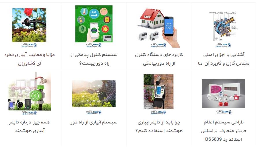 طراحی سایت فروشگاه اینترنتی مهام مارکت